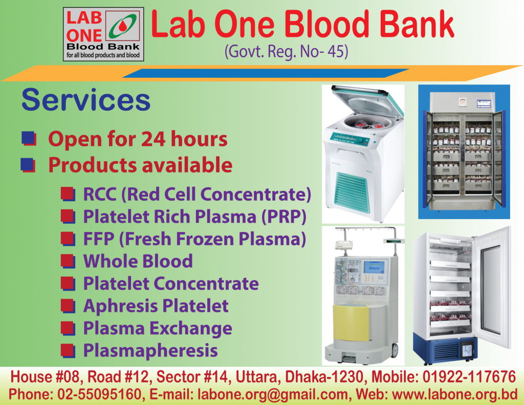 lab-one-blood-bank