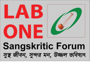 Lab-One-Sangskritic-Forum