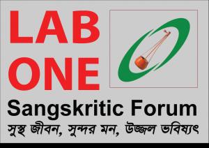 Lab-One-Sangskritic-Forum