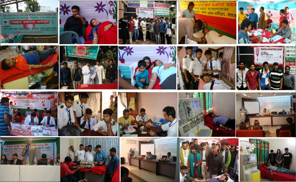 Pics of Blood Donor Club