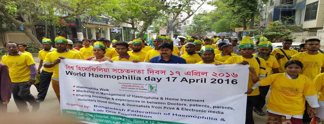 Haemophilia Walk-2016