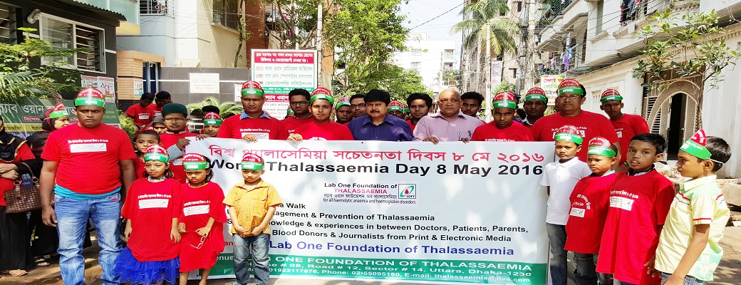 World Thalassaemia Day 8 May 2016