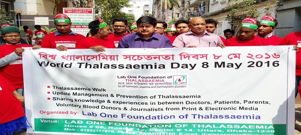 Thalassaemia Walk-2016