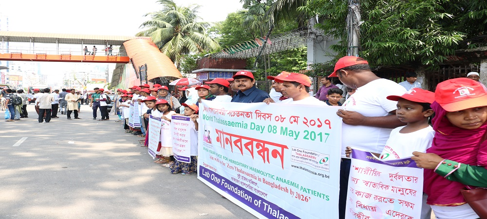 Human Chain to Raise the Voice for Thalassaemia Patients