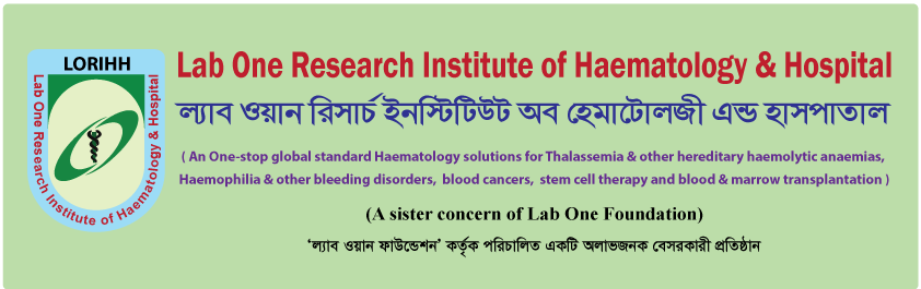 Lab One Research Institute of Haematology & Hospital | LAB ONE GROUP